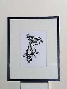 Calligraphie - 24x30 - FLK